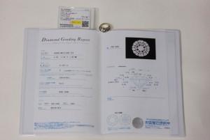 ダイヤモンドのクラスを証明する鑑定書です。