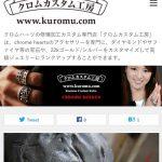 kuromu.com
