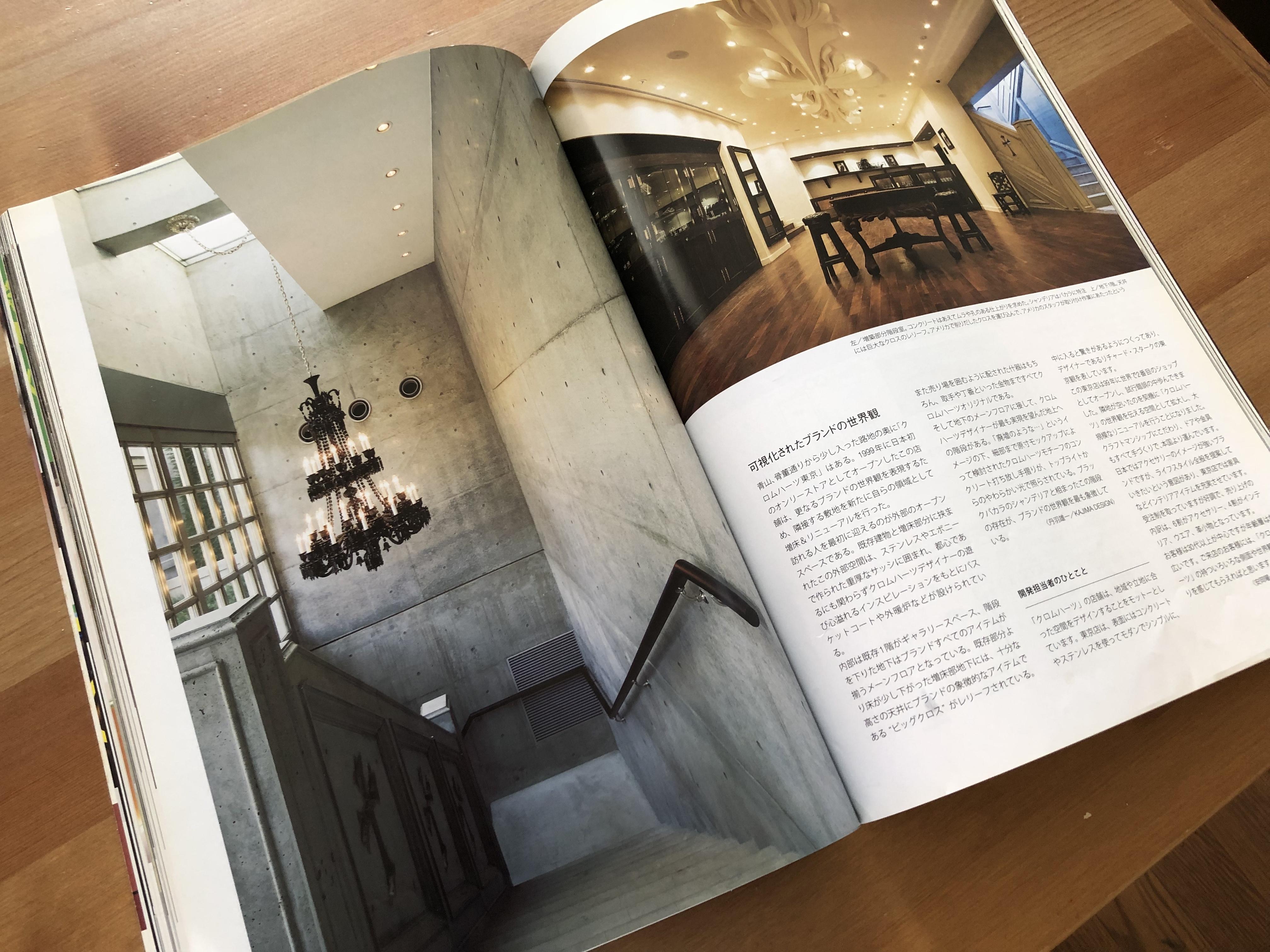 商店建築クロムハーツ東京1
