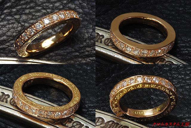 スペーサーリングが、ダイヤの輝きでさらに豪華になりました。 正規品ならば、百万円超えでしょうか?
