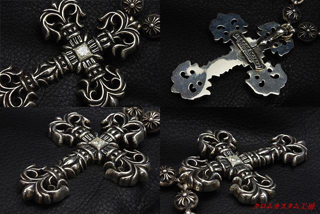 兵庫県 吉田さま >このたびはありがとうございました。 >クロスのネックレスは、予想を超える仕上がりで、感動さえ覚えました。 >やはり大きなダイヤはいいですね・・・(笑)