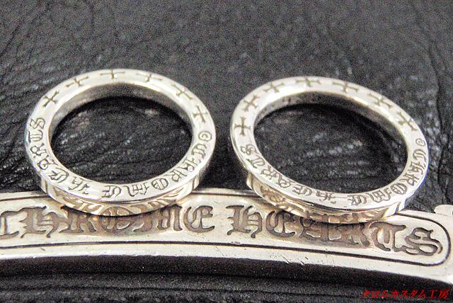 クロムの指輪、改造前
