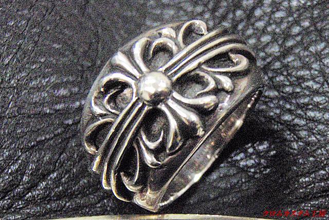 クロムハーツの指輪、改造前