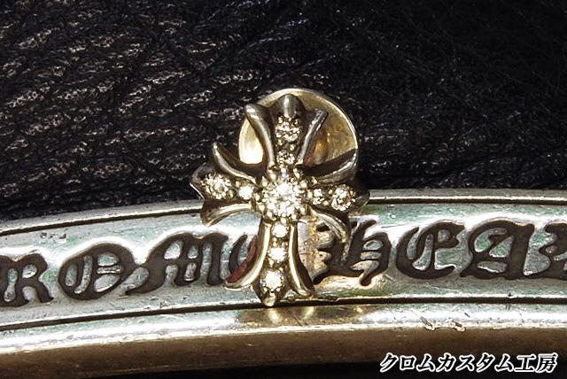 クロムハーツのクロススタッドピアスにダイヤモンドをパヴェカスタムしました。