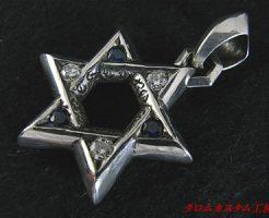 クロムハーツ、スターオブダビデペンダントに ダイヤとブルーサファイヤをセッティングしました。