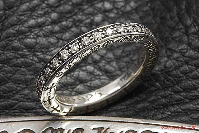クロムハーツ、NTFLリングに、 正規品クラス(VSクラリティ)のダイヤモンドを28石、 トータル 0.396カラットのダイヤモンドをセッティングしました。