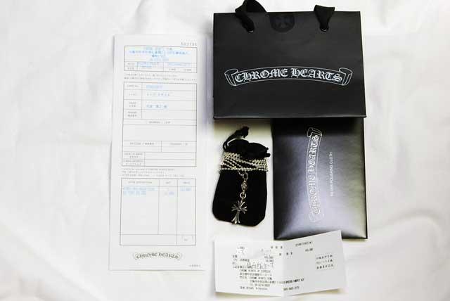クロムハーツ大阪で購入した時の付属品です。