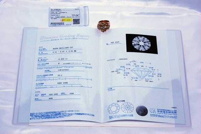 センターダイヤの品質を証明する宝石鑑定書です。