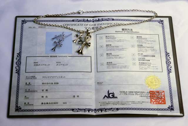 ダイヤを証明する宝石鑑別書です